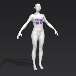 UmiNoKaiju T-Shirt - White 2 - Female