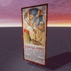 Slav Epic poster Alfons Mucha