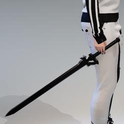 Eryushideta sword