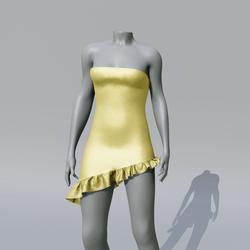 SUZY Lemmon Asymetrique Dress