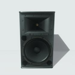 Speaker (animated)