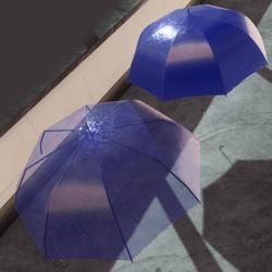 Parasol BL-D