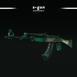 S-Gun (F/M)