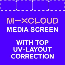 Media Screen (MixCloud Guest User PoV)